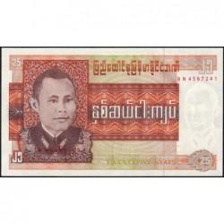 Birmanie - Pick 59 - 25 kyats - Série BN - 1972 - Etat : NEUF