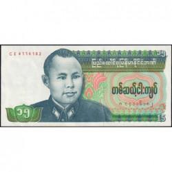 Birmanie - Pick 62 - 15 kyats - Série CE - 1986 - Etat : NEUF