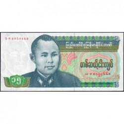 Birmanie - Pick 62 - 15 kyats - Série DH - 1986 - Etat : NEUF