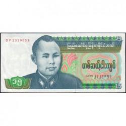 Birmanie - Pick 62 - 15 kyats - Série DP - 1986 - Etat : NEUF