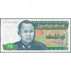 Birmanie - Pick 62 - 15 kyats - Série EC - 1986 - Etat : NEUF