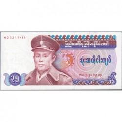Birmanie - Pick 63 - 35 kyats - Série HD - 1986 - Etat : NEUF