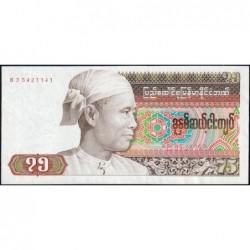 Birmanie - Pick 65 - 75 kyats - Série BJ - 1985 - Etat : SPL