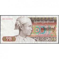 Birmanie - Pick 65 - 75 kyats - Série BK - 1985 - Etat : SUP
