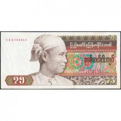 Birmanie - Pick 65 - 75 kyats - Série CA - 1985 - Etat : pr.NEUF