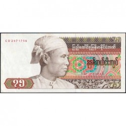 Birmanie - Pick 65 - 75 kyats - Série CD - 1985 - Etat : NEUF