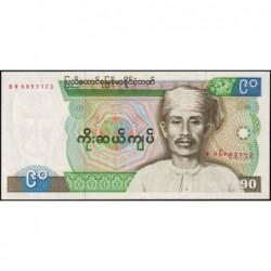 Birmanie - Pick 66 - 90 kyats - Série BR - 1987 - Etat : SPL+