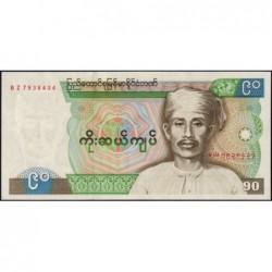 Birmanie - Pick 66 - 90 kyats - Série BZ - 1987 - Etat : NEUF