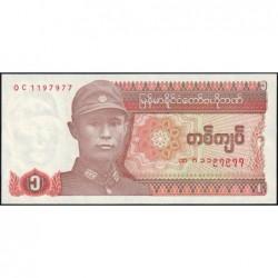 Myanmar - Pick 67 - 1 kyat - Série OC - 1990 - Etat : NEUF