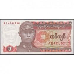 Myanmar - Pick 67 - 1 kyat - Série RJ - 1990 - Etat : NEUF