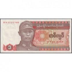 Myanmar - Pick 67 - 1 kyat - Série RV - 1990 - Etat : NEUF