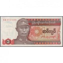 Myanmar - Pick 67 - 1 kyat - Série SD - 1990 - Etat : NEUF