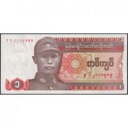 Myanmar - Pick 67 - 1 kyat - Série TY - 1990 - Etat : NEUF