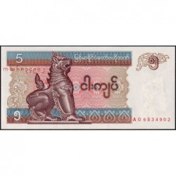 Myanmar - Pick 70b - 5 kyats - Série AG - 1997 - Etat : NEUF