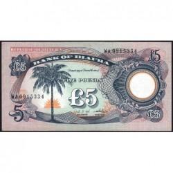 Biafra - Pick 6a - 5 pounds - Série WA - 1969 - Etat : SPL