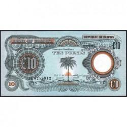 Biafra - Pick 7a - 10 pounds - Série ZA - 1969 - Etat : NEUF
