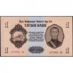 Mongolie - Pick 28 - 1 tugrik - Série AB - 1955 - Etat : pr.NEUF