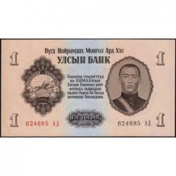 Mongolie - Pick 28 - 1 tugrik - Série AД - 1955 - Etat : pr.NEUF