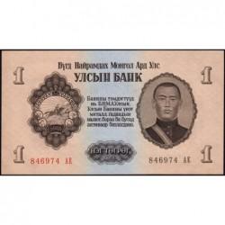 Mongolie - Pick 28 - 1 tugrik - Série AE - 1955 - Etat : pr.NEUF