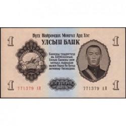 Mongolie - Pick 28 - 1 tugrik - Série AИ - 1955 - Etat : NEUF