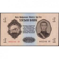Mongolie - Pick 28 - 1 tugrik - Série AO - 1955 - Etat : NEUF