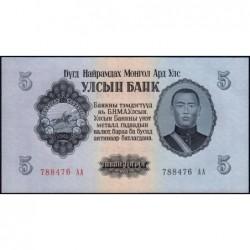 Mongolie - Pick 30 - 5 tugrik - Série AA - 1955 - Etat : NEUF