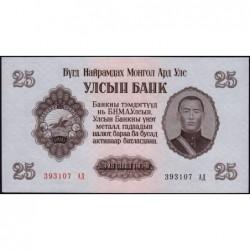 Mongolie - Pick 32 - 25 tugrik - Série AД - 1955 - Etat : NEUF