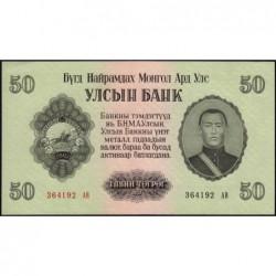 Mongolie - Pick 33 - 50 tugrik - Série AB - 1955 - Etat : NEUF