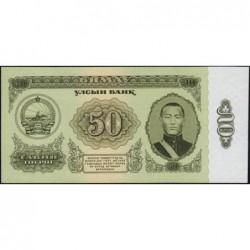 Mongolie - Pick 40 - 50 tugrik - Série AA - 1966 - Etat : NEUF