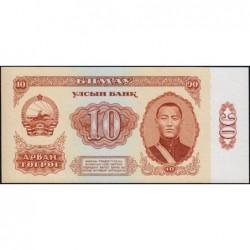 Mongolie - Pick 45 - 10 tugrik - Série AГ - 1983 - Etat : NEUF