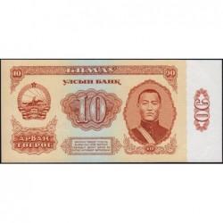 Mongolie - Pick 45 - 10 tugrik - Série AИ - 1983 - Etat : pr.NEUF