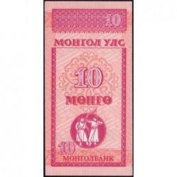 Mongolie - Pick 49 - 10 mongo - Série AA - 1993 - Etat : NEUF