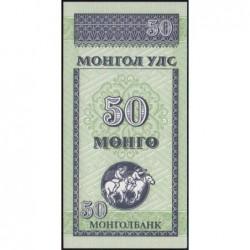 Mongolie - Pick 51 - 50 mongo - Série AA - 1993 - Etat : NEUF