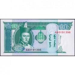 Mongolie - Pick 54 - 10 tugrik - Série AA - 1993 - Etat : NEUF