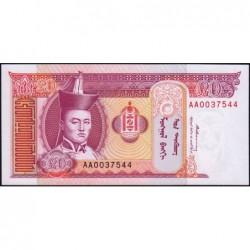 Mongolie - Pick 55 - 20 tugrik - Série AA - 1993 - Etat : NEUF