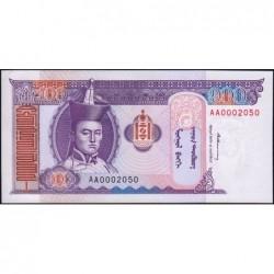 Mongolie - Pick 57_1 - 100 tugrik - Série AA - 1993 - Etat : NEUF