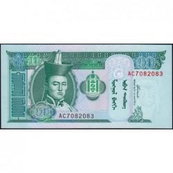 Mongolie - Pick 62b - 10 tugrik - Série AC - 2002 - Etat : NEUF