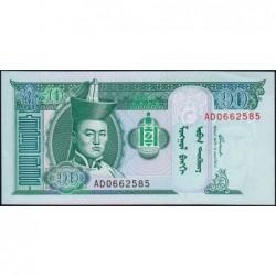 Mongolie - Pick 62b - 10 tugrik - Série AD - 2002 - Etat : SPL+