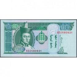 Mongolie - Pick 62b - 10 tugrik - Série AD - 2002 - Etat : NEUF