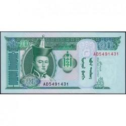 Mongolie - Pick 62c - 10 tugrik - Série AD - 2005 - Etat : NEUF