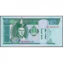 Mongolie - Pick 62c - 10 tugrik - Série AE - 2005 - Etat : NEUF
