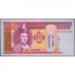 Mongolie - Pick 63b - 20 tugrik - Série AD - 2002 - Etat : NEUF