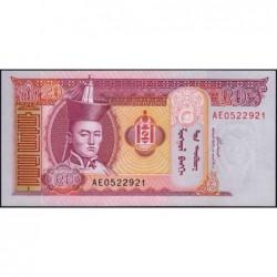 Mongolie - Pick 63c - 20 tugrik - Série AE - 2005 - Etat : NEUF