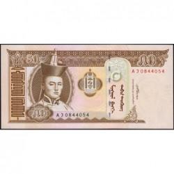 Mongolie - Pick 64b - 50 tugrik - Série AJ - 2008 - Etat : NEUF
