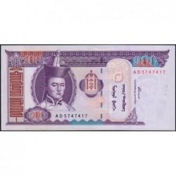 Mongolie - Pick 65a - 100 tugrik - Série AD - 2000 - Etat : NEUF