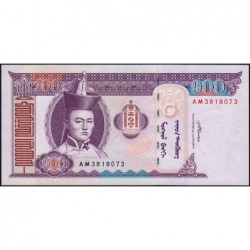 Mongolie - Pick 65b - 100 tugrik - Série AM - 2008 - Etat : NEUF