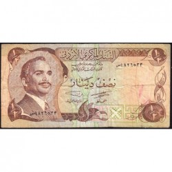 Jordanie - Pick 17c - 1/2 dinar - 1978 - Etat : TB