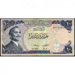 Jordanie - Pick 20a - 10 dinars - 1975 - Etat : TB