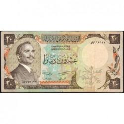 Jordanie - Pick 21a_1 - 20 dinars - 1977 - Etat : TTB-
