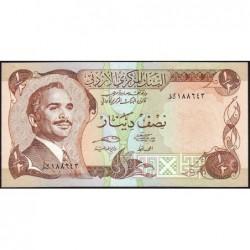 Jordanie - Pick 17e - 1/2 dinar - 1986 - Etat : NEUF